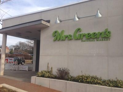Mrs. Green's Natural Market